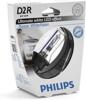 PHILIPS D2R WhiteVision 85V 35W P32d-3